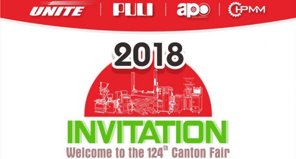 invitation-of-the-124th-canton-fair-small
