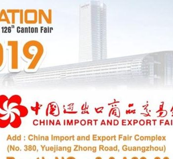 invitation-126th-canton-fair-all-brand-small