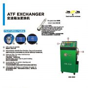 ATF Exchanger Automatic Transmission Fluid Exchange GD-332 ATF changer Transmission Fluid Oil Exchange Flush Cleaning Machine